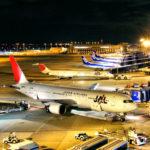 Аэропорт Джолиет Реджионал  в городе Джолит  в США